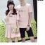 เสื้อคู่รัก แฟชั่นคู่รัก ชายเสื้อยืดคอกลม + เสื้อยืดคอกกลม สีชมพู แต่งลาย พร้อมกระโปรงสีชมพู +พร้อมส่ง thumbnail 5