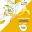 Ivy Slim Banana Milk ไอวี่ สลิม บานานา มิลค์ นมกล้วยลดน้ำหนัก ราคาปลีก 100 บาท / ราคาส่ง 80 บาท thumbnail 3