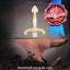 Rick Wakeman - The Myths And Legends Of King Arthur 1976 1lp thumbnail 1