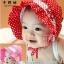 หมวกเด็กหญิงสีแดง สีชมพูเข้ม PB34 thumbnail 1
