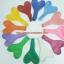 ลูกโป่งหัวใจ เนื้อสแตนดาร์ท ไซส์ 12 นิ้ว แพ็คละ 100 ใบ/สี (ไม่สามารถคละสีได้) กรุณาระบุสีที่ต้องการสั่งซื้อ thumbnail 2