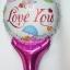 บอลลูนเป่าลม พิมพ์ LOVE YOU ลายหวานๆ / Item No. TL-M013 สำเนา thumbnail 2