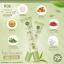 Mini Matcha Serum เซรั่มน้ำตบมัทฉะ ราคาปลีก 65 บาท / ราคาส่ง 52 บาท thumbnail 5