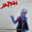 Japan - Quiet Life 1 LP thumbnail 1