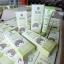 Mini Matcha Serum เซรั่มน้ำตบมัทฉะ ราคาปลีก 65 บาท / ราคาส่ง 52 บาท thumbnail 10