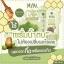 Mini Matcha Serum เซรั่มน้ำตบมัทฉะ ราคาปลีก 65 บาท / ราคาส่ง 52 บาท thumbnail 4