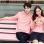 เสื้อกันหนาวคู่รักพร้อมส่ง แฟชั่นคู่รัก ชาย +หญิงเสื้อกันหนาวแบบสวม มีฮูด สีชมพู thumbnail 7