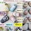 ถุงเท้ากันลื่นไซส์ 10.5-11.5 ซม. MSF31 thumbnail 1