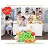 [Pre] Super Junior-Happy : 1st Mini Album - Cooking? Cooking!