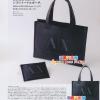 ##สินค้าหมด## WOW!! Amani Exchange Classic Tote Bag สีดำ 2 ใบคู่ เท่ห์ เรียบ หรู ดูดี