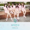 [Pre] GFRIEND : 5th Mini Album - PARALLEL (WHISPER Ver.) +Poster