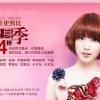 baodaishijia.taobao.com