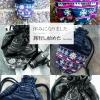 กระเป๋าหมวก แบบสะพาย HB 361G /Hmong Hand Stitched Baby Hat sling bag HB 361G