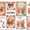 กระดาษ 3D สร้างลายนูน หมีน้อยหนุ่มสาว ในคืนฤดูหนาว 2 ภาพ ขนาด A4