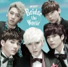 [Pre] Nu'est : Jap. 1st Album - Bridge the World