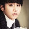 [Pre] Heo Young Seang : Special Album - She