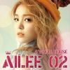 [Pre] Ailee : 2nd Mini Album - A's Doll House Ailee 02 +Poster
