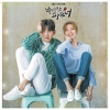 [Pre] O.S.T : Suspicious Partner (SBS Drama) (Ji Chang Wook, Nam Ji Hyun, Choi Tae Joon)