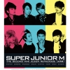 [Pre] Super Junior-M : 2nd Mini Album Repackage - Perfection