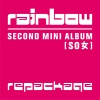 [Pre] Rainbow : 2nd Mini Album Rapackage - SO女