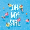 [Pre] OH MY GIRL : Summer Special Album - A-ing (내 얘길 들어봐) +Poster