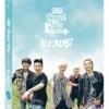 [Pre] B1A4 : 2014 Road Trip to Seoul - READY? LIVE DVD +Poster
