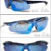 แว่นตาขี่จักรยาน Topeak TSR868 มีคลิปสายตา