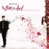 [Pre] O.S.T : The Girl Who Sees Smells (SBS Drama) (Park Yoo Chun, Shin Se Kyung)