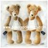 กระดาษเดคูพาจพิมพ์ลาย สำหรับทำงาน เดคูพาจ Decoupage งานฝีมือ งาน Handmade แนวภาพ 2 หมี เท็ดดี้ แบร์ teddy bear ตัวน้อยเล่นเสร็จแล้วเปลี่ยนชุดนอน เตรียมเข้านอน (pladao design)