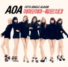 [Pre] AOA : 5th Album - Miniskirt