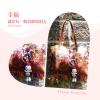 ตุ๊กตาห้อยพวงกระเป๋า 00465/ Hmong Doll Bag Charm 00465