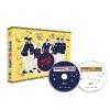 [Pre] GOT7 : AMAZING GOT7 WORLD - GOT7 &#x2665 I GOT7 2ND FAN MEETING DVD (Limited Edition)