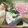 [Pre] O.S.T : My Lovely Girl (2CD) (SBS Drama) (Rain, f(x) - Krystal)