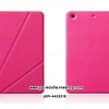XUNDD New Series PU Leather Case Protector Case Cover Skin with Stand for iPad Mini Retina