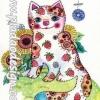 กระดาษสาพิมพ์ลาย สำหรับทำงาน เดคูพาจ Decoupage แนวภาำพ งานศิลปะ รูปแมวสวยน่ารักสุดยอด จับสตอร์เบอร์รี่มาแต่งเป็นรูปแมว