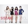 [Pre] Sistar : 1st Album - So Cool