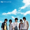 [Pre] TVXQ : Jap. 7th Single - Sky (12P Booklet + Postcard)