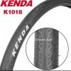 ยางนอก ขอบพับ KENDA 700*23c K1018