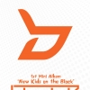 [Pre] Block B : 1st Mini Album - New Kids on the Block