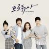 [Pre] O.S.T : The Producers (KBS Drama) (Kim Soo Hyun, IU)
