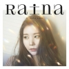[Pre] Raina : 1st Single Album - LOOP