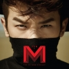 [Pre] Lee Min Woo (M) : The 10th Anniversary Album - M+TEN (Photobook+M Card+Booklet)