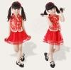 ชุดจีนแฟชั่นเด็ก เ เสื้อ +กระโปรง ปักลายสีแดงมาใหม่ สีสันสดใส น่ารัก