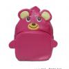 กระเป๋าเป้ เด็ก Linda ตัวกระเป๋าเป็นรูปหมีสีชมพู ลายนี้น่ารักสุดๆ ค่ะ วัสดุเป็นหนัง PVC นิ่ม น้ำหนักเบา