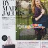 WOW!! Marc by Marc Jacobs Bag ถุงกระเป๋าสะพายสีดำใบใหญ่ หนา กว้าง จุของสะใจแถมยังดูดี อัพ look ได้ทุกซีซั่น