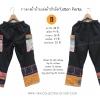 กางเกงผ้าชาวเขา แต่งผ้าปักม้ง HCP004 / Hill Tribe Wide Leg Trousers in Cotton Special adjustable waist HCP004