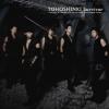[Pre] TVXQ : Jap. 26th Single - Survivor (CD+DVD)