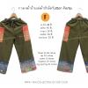 กางเกงผ้าชาวเขา แต่งผ้าปักม้ง HCP006 / Hill Tribe Wide Leg Trousers in Cotton Special adjustable waist HCP006