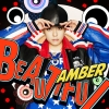 [Pre] Amber : 1st Mini Album - Beautiful