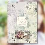 [Pre] Han Seung Yeon : 1st Single Album - 그앤 나 (Kinho Card Ver.)